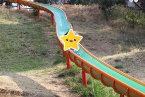 保土ヶ谷公園の長いすべり台