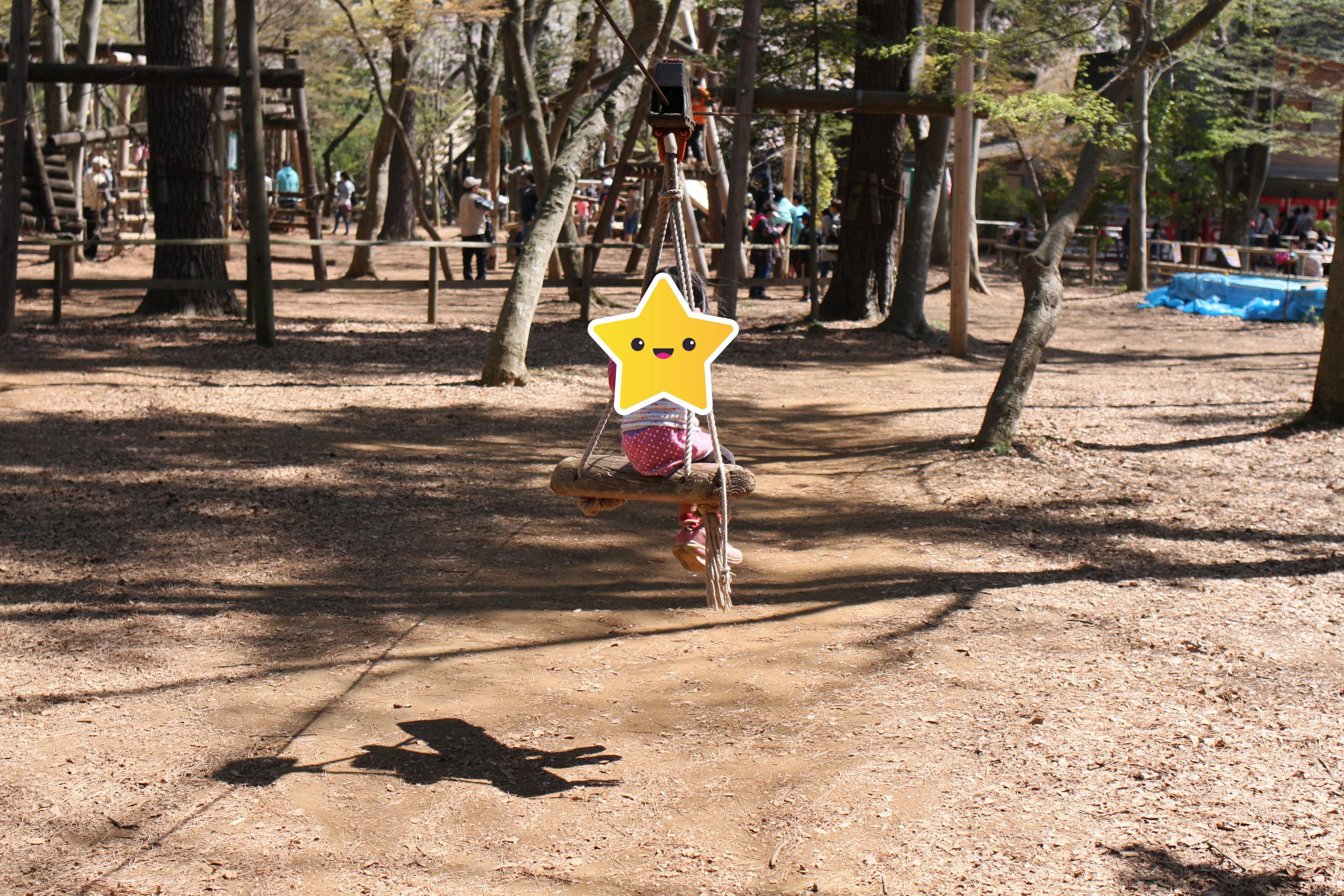 清水公園のアスレチック