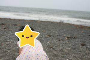 辻堂海浜公園の近くの砂浜