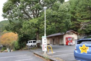 姫の沢公園のサザンカ駐車場