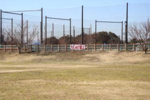 大和ゆとりの森公園のたこ揚げ禁止の注意看板
