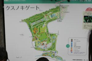 相模原公園のマップ