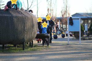 ふなばしアンデルセン公園にある遊具