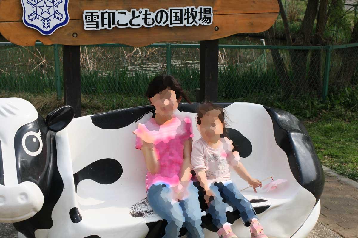 牛のベンチ