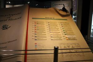 生命の星・地球博物館に展示されている巨大図鑑を模したジャンボブック