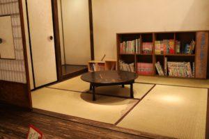 湘南台文化センターの昔の家の展示