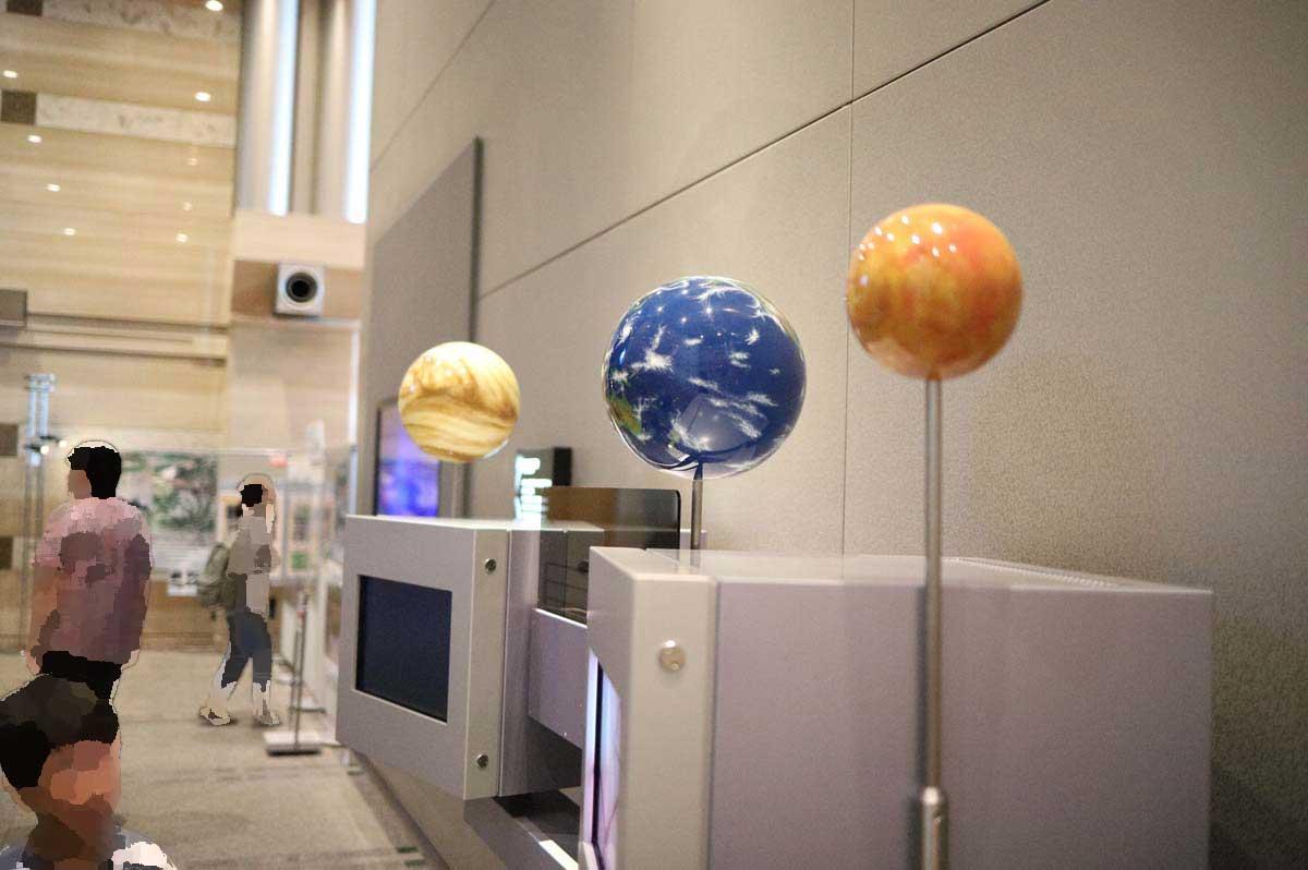 地球の展示