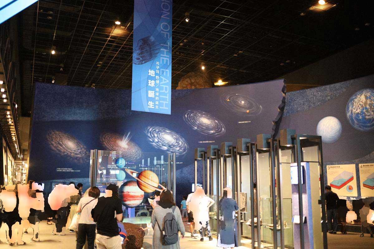 宇宙の展示