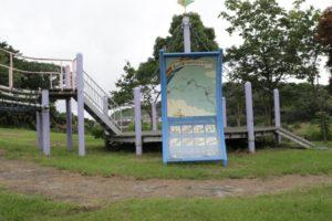 観音崎公園の遊具エリアうみの子とりでの入り口