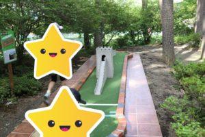 富士すばるランドのパターゴルフ