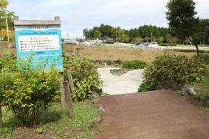 富士樹空の森の水遊びスポット、みずの広場