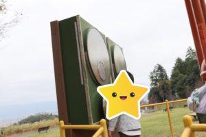 おだわら諏訪の原公園の遊具
