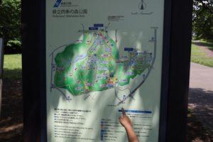 四季の森公園の園内マップ