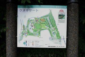 相模原公園の西駐車場近くにある園内マップ
