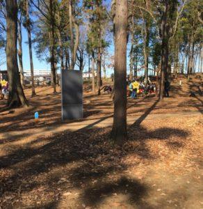 鶴間公園の遊具とアスレチック