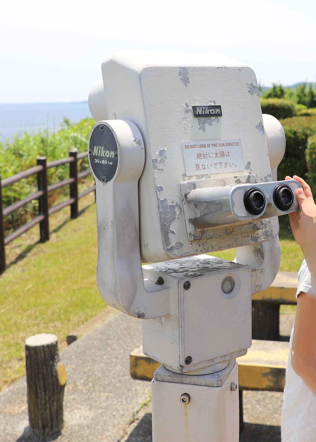 観音崎公園の展望園地にある無料の双眼鏡